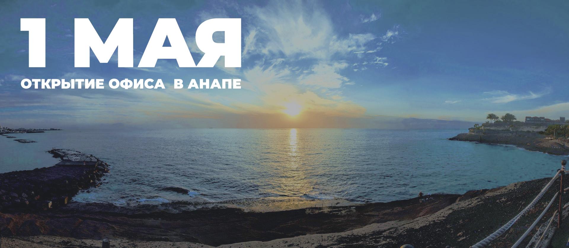 Прокат / Аренда авто Анапа